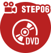 STEP6 :納品・配信