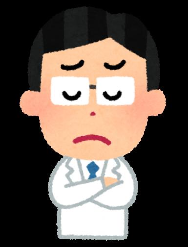 歯科助手の求人が来ないのは何故?その理由と解決方法をお伝えします。