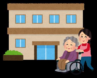 介護の現場で人材の集め方を間違っていませんか?